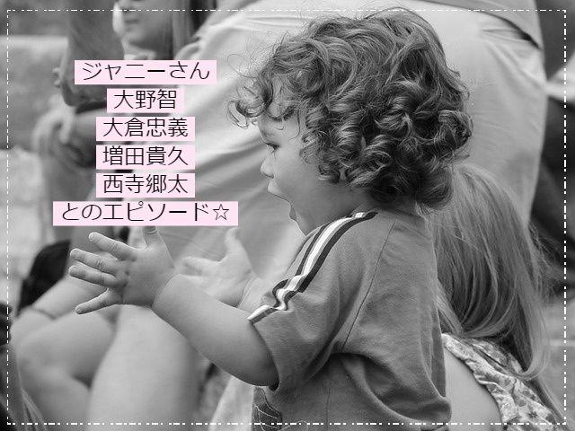 森田剛褒められ特集
