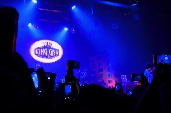 KING GNU Live