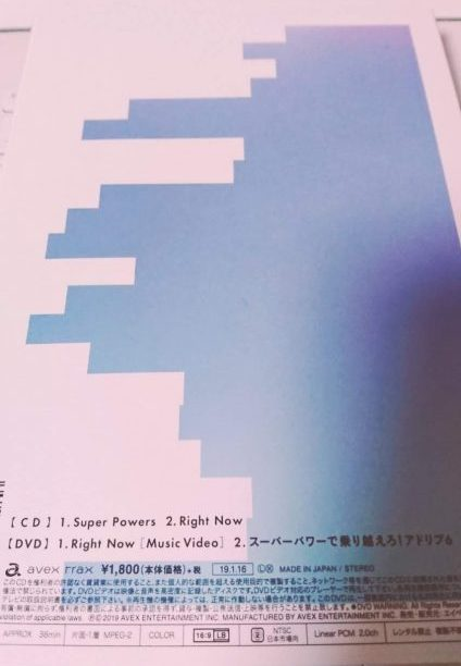「Super Powers / Right Now」ジャケット裏面