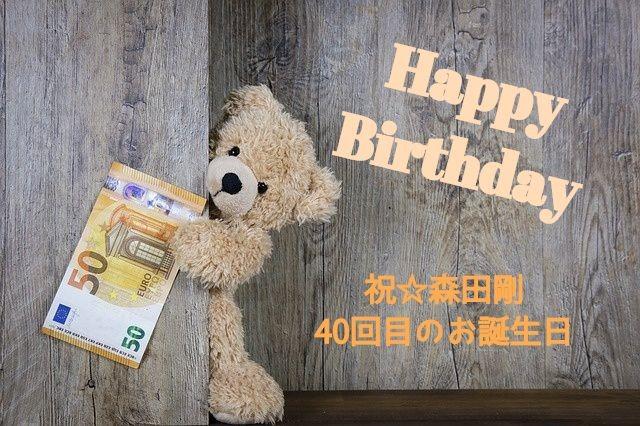 happy 40th birthday for GO